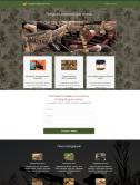 Продажа товаров для охоты